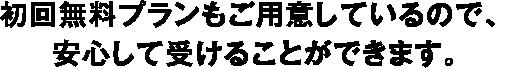 c01_h1